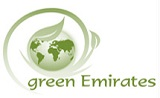 Green Emirates